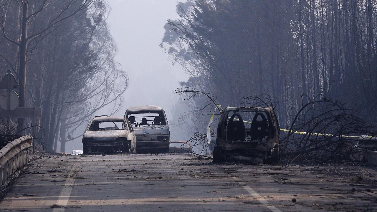 Estado de calamidade entra em vigor às 14h00