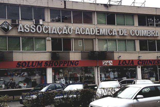 PAVILHÃO JORGE ANJINHO